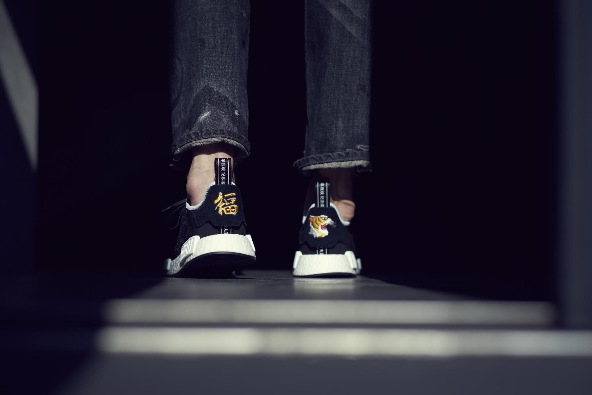 adidas-consortium-nbhd-invincible-nmd-02